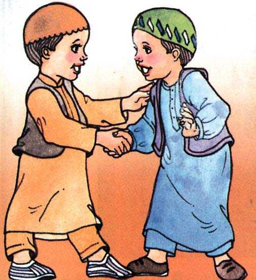 Islamic Muslim Cartoon